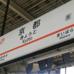 キンタロー社交ダンス・京都の山本先生に習える教室の場所や月謝料金は