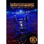 キスマイライブツアー2017初回盤特典付DVDが予約スタート!