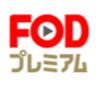 FODでアニメ「ゴールデンカムイ」第1~3話を期間限定で無料配信!
