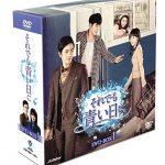 韓国ドラマ「それでも青い日に」が面白い!動画が見られるのはココ